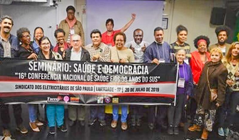 """FACESP faz Seminário de Formação e prepara lideranças para """"16ª Conferência Nacional de Saúde"""""""