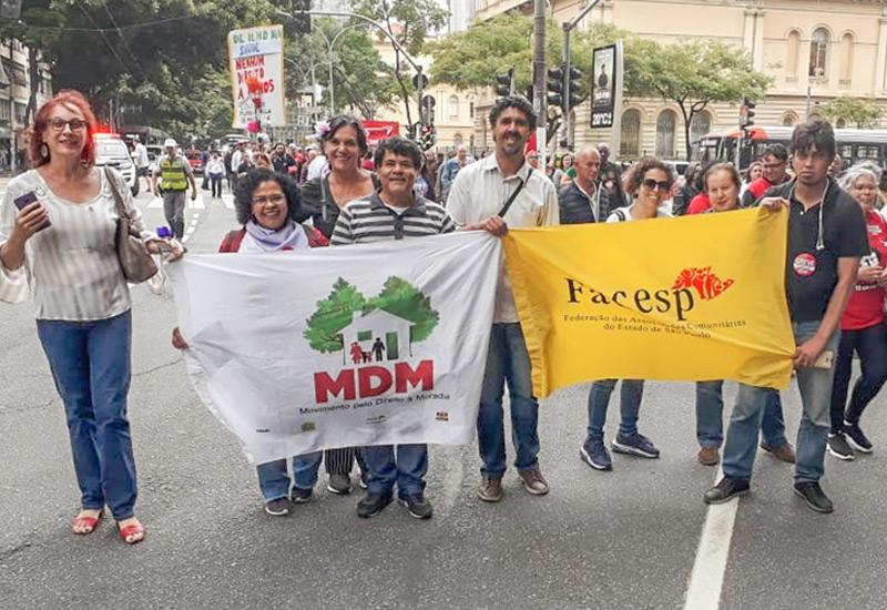 FACESP e MDM em Ato contra as Terceirizações na Saúde Pública