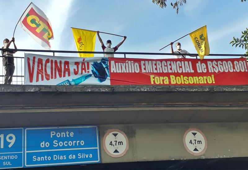 FACESP presente no Dia Nacional de Lutas pela Vacinação Já, Auxílio Emergencial de R$ 600 pelo Fora Bolsonaro!