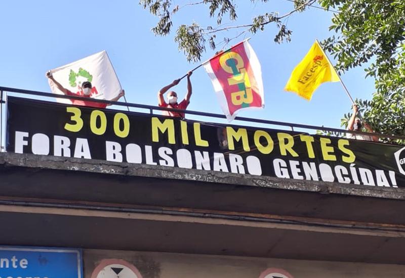 Unidade na Luta pela Vida e contra Bolsonaro!